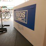 貴重な商品はお早めに 🐻ノ GIOS ジオス MISTRAL ミストラル