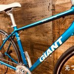 2019年モデル GIANT ESCAPE R3