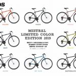 ☔ ついに入荷!! GIOS MISTRAL LIMITED COLOR EDITION 2019 ☔