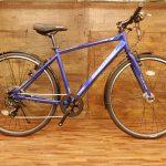 ☔ 通勤通学にピッタリなお手頃クロスバイク ブリヂストン TB1 ☔
