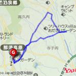 🍂 栃木の那須へサイクリングと登山 🍂