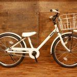 🌞 シンプルでかわいいキッズバイク! ビッケ🐻 🌞