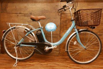 ☔ 軽い電動自転車売れています。 パナソニック ビビ・L ☔