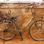 🎄 不動の人気車種! ブリヂストン マルチバイク ステップクルーズ 🎄