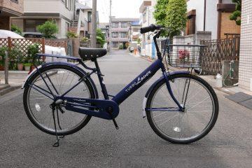 🌞 SHIONO BICYCLE 多用途に使える人気バイク! 🌞