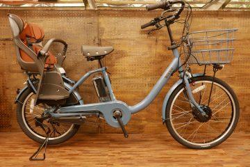 "<span class=""title"">🌞 デザイン、カラー、機能、人気の子供乗せ電動自転車は【bikke mob dd】🌞</span>"