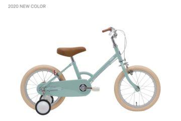 "<span class=""title"">🌞 tokyo bike little tokyobike入荷します 🌞</span>"